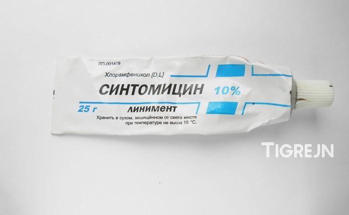 линимент синтомицина