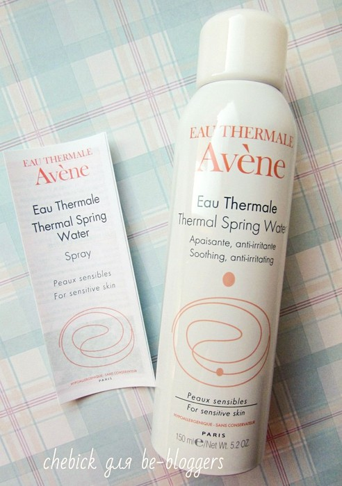 Avene Spring Thermal Water 1