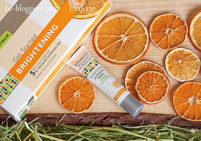 Andalou Naturals Glycolic Mask Pumpkin Honey Brightening otzyvy