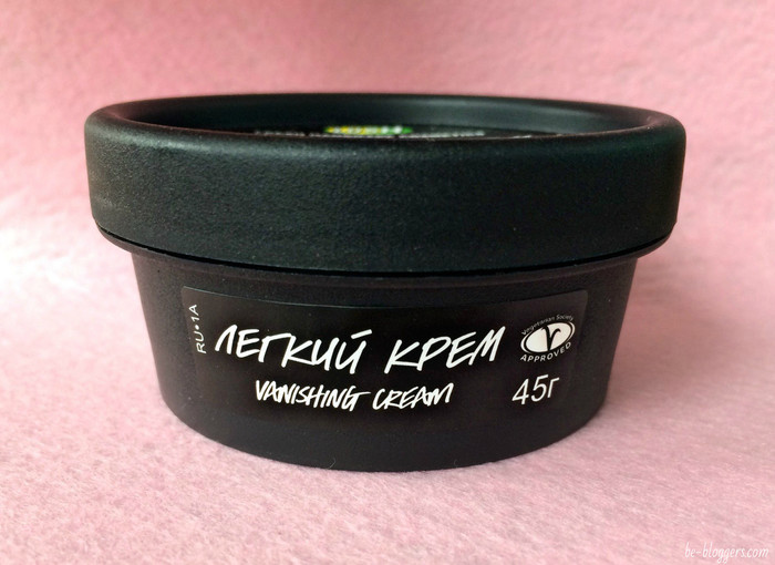 legkij krem lush vanishing cream