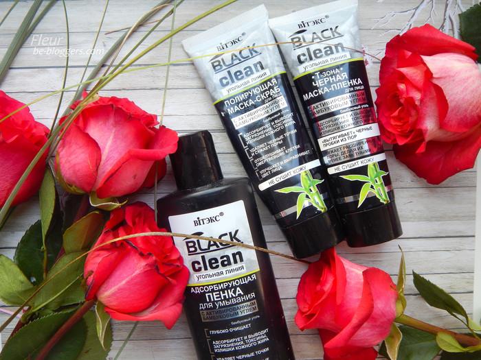 Угольная серия Black Clean от Белита-Витэкс