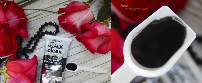 «Т-зона» черная маска-пленка с активированным бамбуковым углем Белита