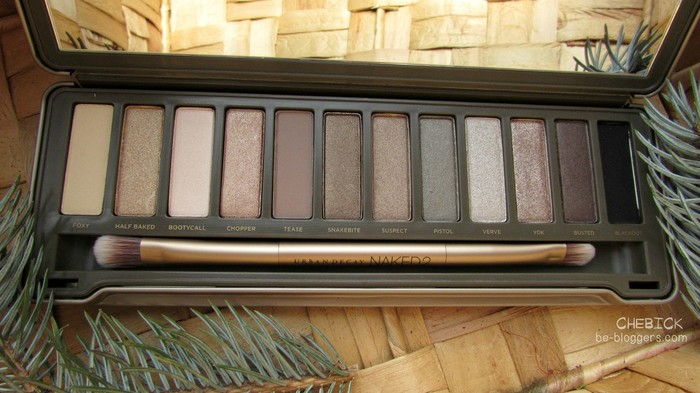 Naked 2 от Urban Decay