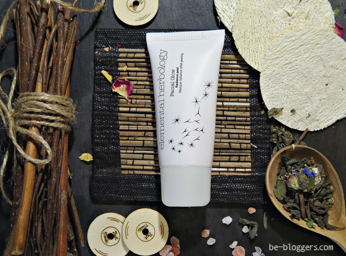 Elemental Herbology Facial Glow Radiance Peel, отзыв