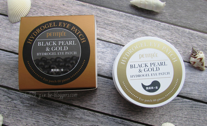 Petitfee Black Pearl and Gold, гидрогелевые патчи