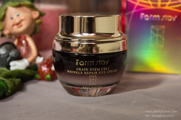 FarmStay Grape Stem Cell Wrinkle Repair Eye Cream