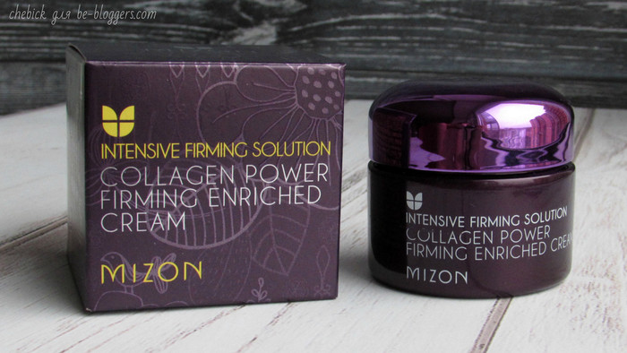 Collagen Power Firming Enriched Cream Mizon - отзыв