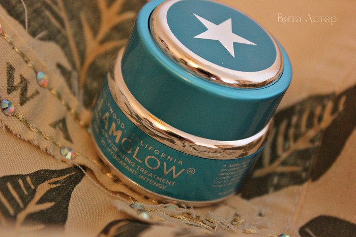 Маска для лица Glamglow Thirstymud hydrating treatment, голубая, отзыв