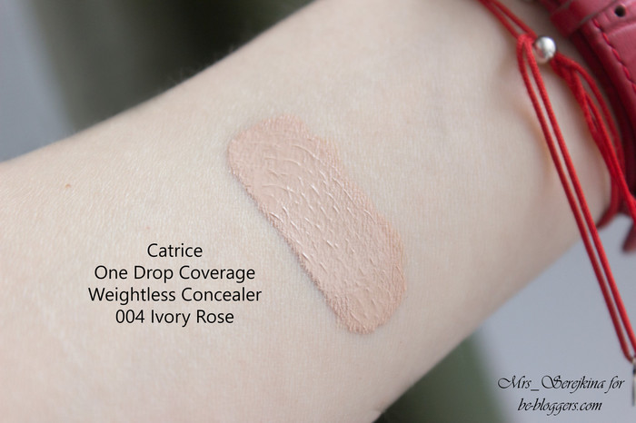one drop swatch1