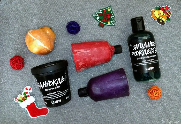 lush christmas collection 2017