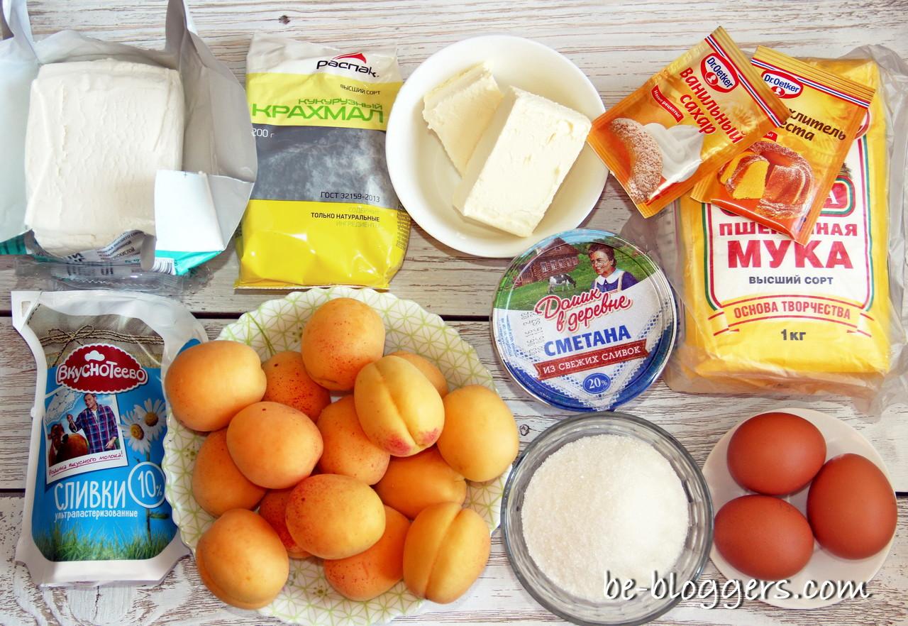 Видео рецепт помидор с луком на зиму